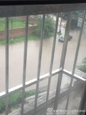 北京升級發布暴雨橙色預警,遭遇今年入汛以來最強降雨。(網絡圖片)