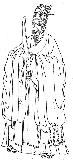 劉伯溫(公有領域)
