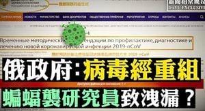吳惠林:中共不倒,病毒無法了!