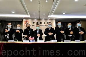 醫學會籲市民戴口罩