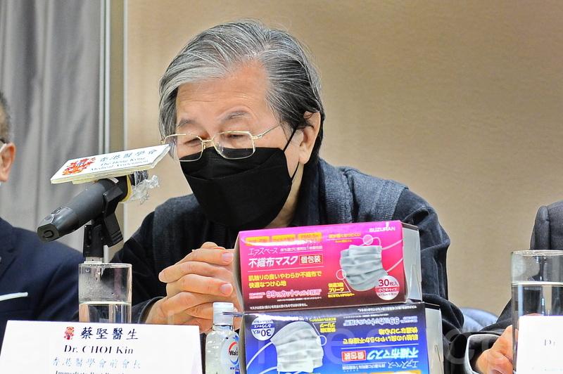 香港醫學前會長蔡堅批評政府不肯封關,又坦言不能盡信官方武漢肺炎相關數字。(宋碧龍/大紀元)