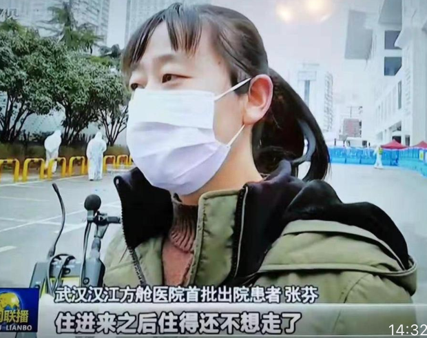 (網絡資料)