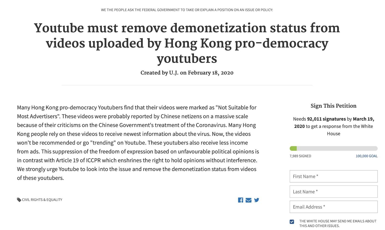 18日,網上發起聯署要求YouTube移除香港民主YouTuber的視頻的黃標,到目前為止已徵得7,565簽名。(白宮官網截圖)