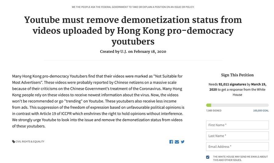 著名網紅及網民批評YouTube並發起徵簽  維護言論與信息自由