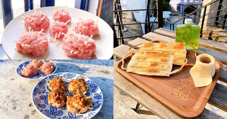 鞍山探索館Café將推出「時代礦疫套餐」