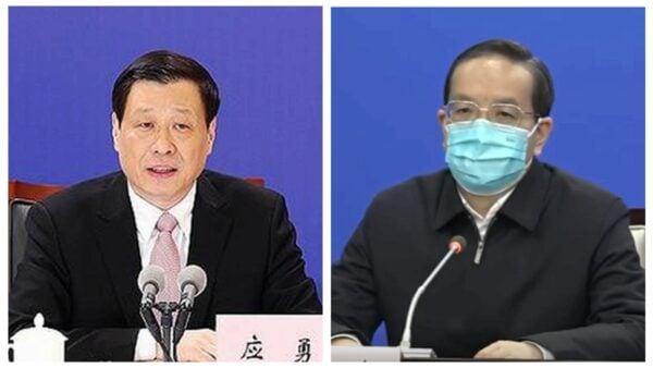 2020年2月13日,湖北省委書記蔣超良(右)被免職,中共上海市長應勇接任。(合成圖片)