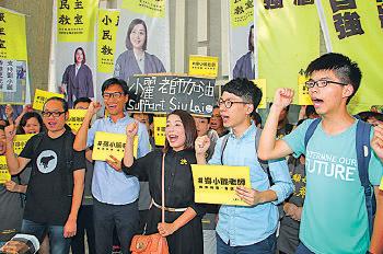 「傘運新兵」劉小麗昨日宣佈參選九龍西,獲黃之鋒等人支持。(蔡雯文/大紀元)