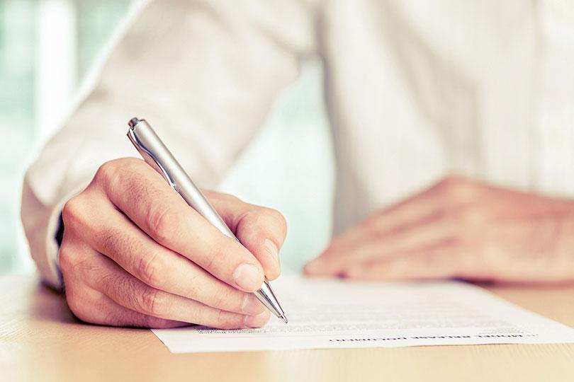隨著筆跡分析的長足進展,現在筆跡學已被視為一個發展中的學科。
