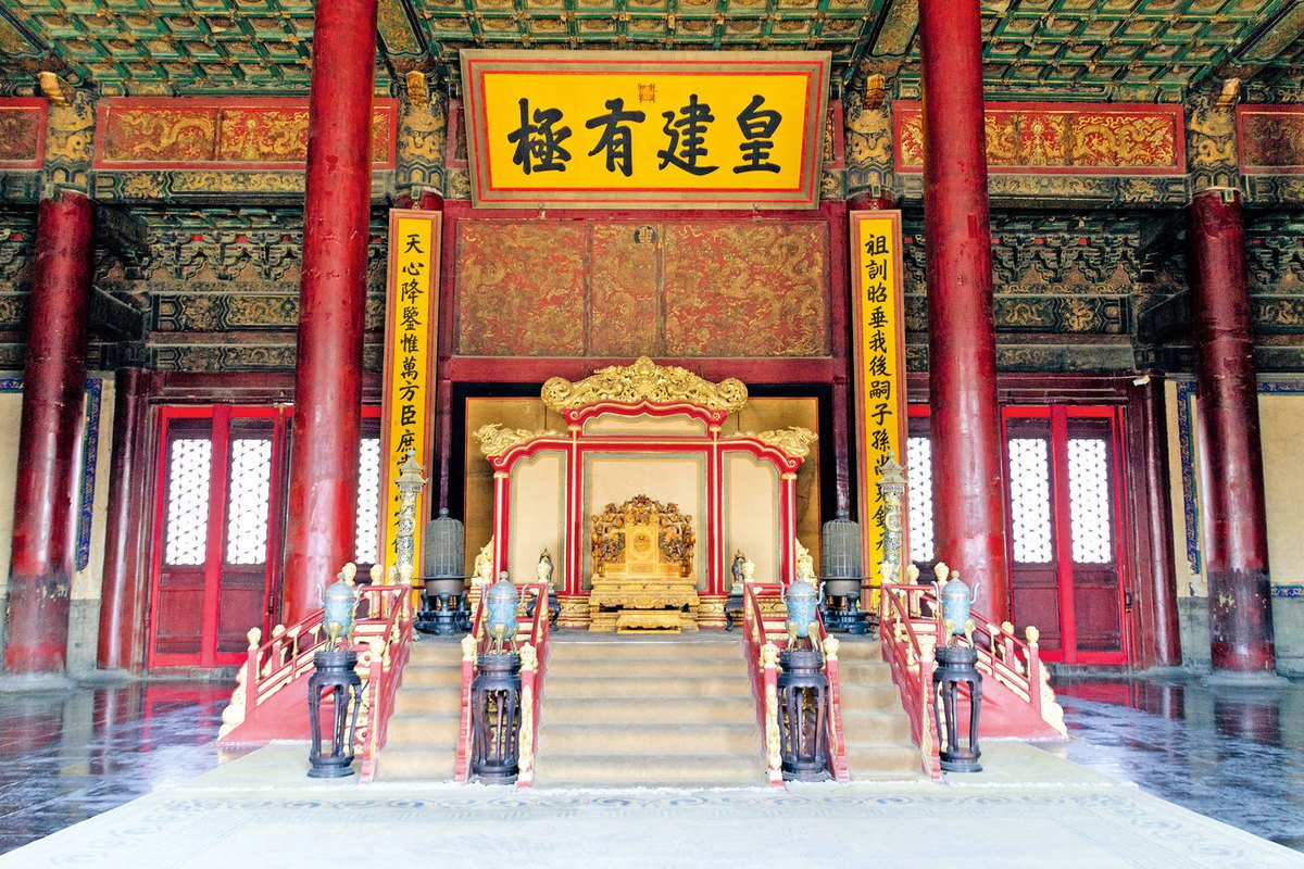 中國與世界上其它國家、民族不同,中土之上不以國家劃分,卻以朝代劃分。圖為北京故宮保和殿內景。(Morio/維基百科)