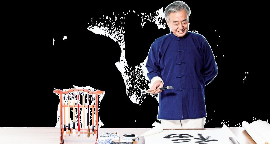 【山海經裏的故事】南山先生的藥鋪子(下)