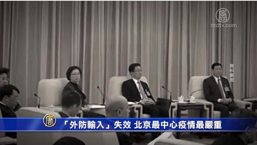 中共最近聲稱要「有序推動復工復產」,對湖北省要「外防輸出」,切斷疫情傳播通道;北京市則要「外防輸入」,有序控制進京規模。(影片截圖)