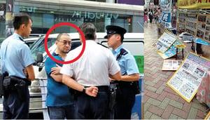 男子涉破壞法輪功真相點被捕