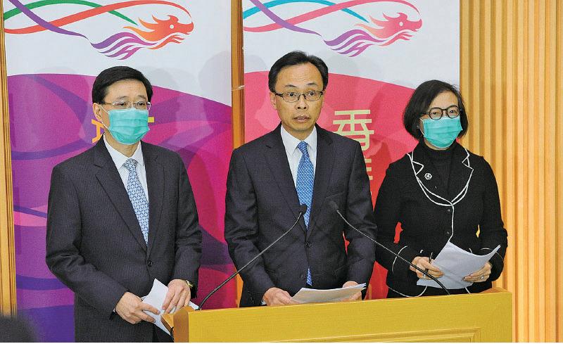 政府昨晚宣佈對南韓發出紅色外遊警示,由今日早上6時開始,拒絕南韓來港或14天內到過南韓的非香港居民入境。(宋碧龍/大紀元)