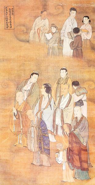 魏晉南北朝修佛女子的神異之事