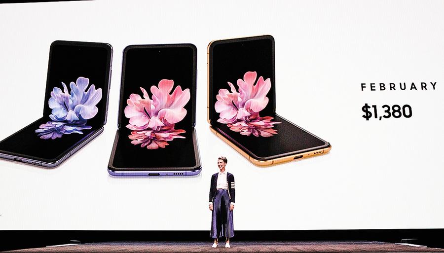 折疊屏能否迎來春天Galaxy Z Flip  測試依然不樂觀