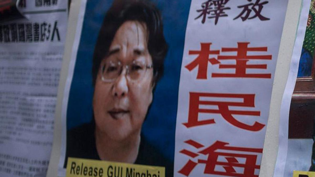 香港書商桂民海因出版關於中共高層內幕敏感政治書籍,現被關押在中國。(網絡圖片)