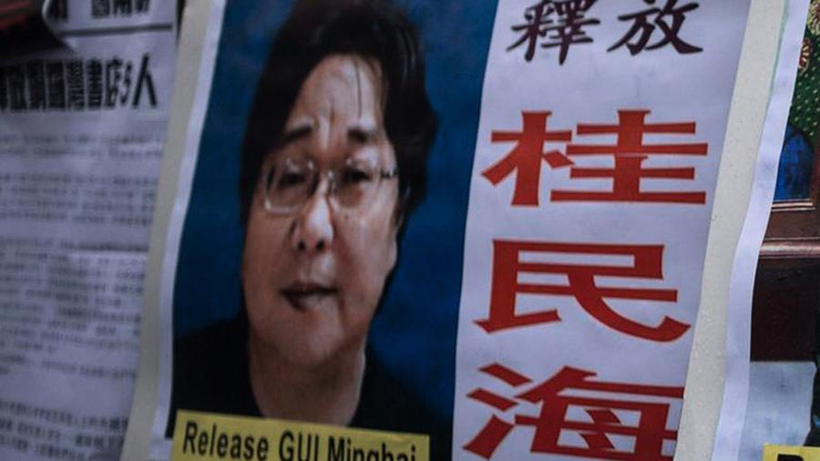 銅鑼灣書店桂民海獲刑10年 被控洩漏中共情報
