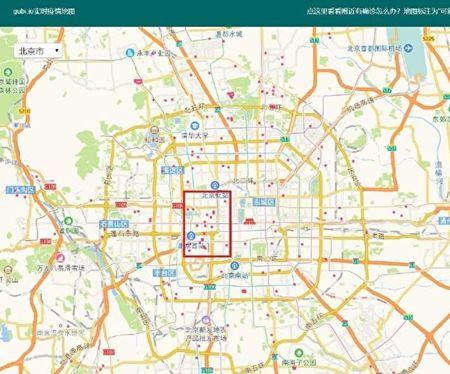 北京確診病例分佈呈現點狀散開來,唯獨西城區最為密集。(網友提供)