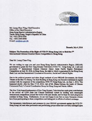 歐洲議員給梁振英及張德江的信件原文