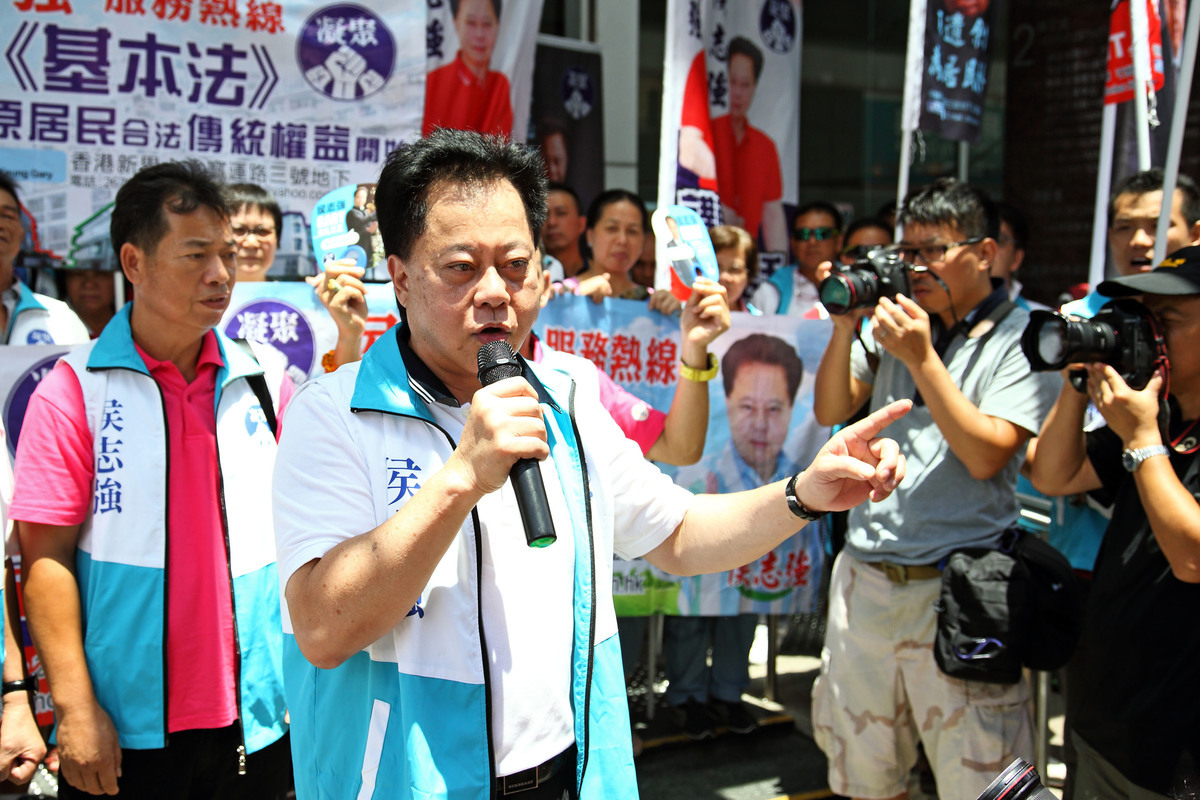 上水鄉委會主席侯志強昨日高調報名參選立法會新界東直選。(李逸/大紀元)