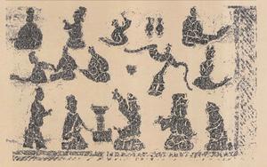 漢賦.舞賦 ( 4 )