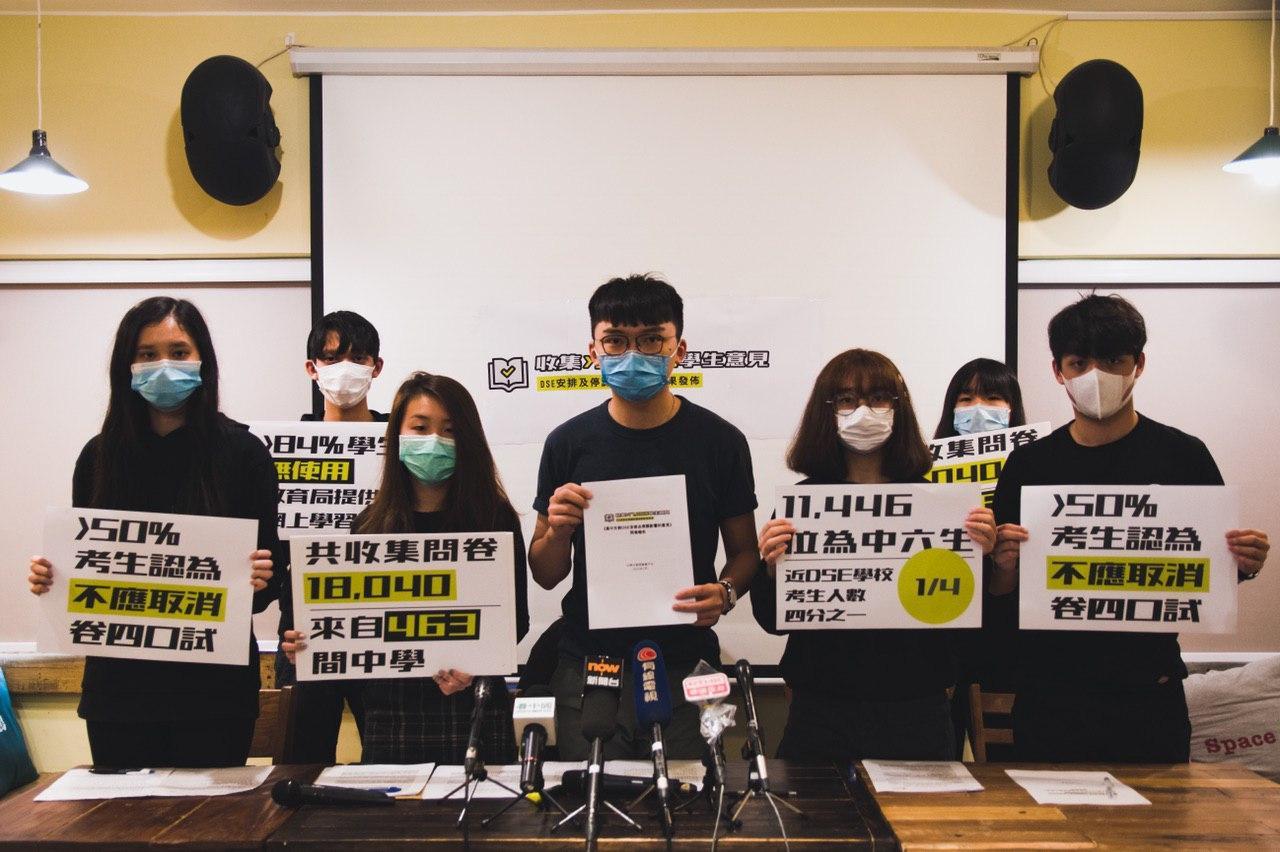 中學生罷課籌備平台的調查發現,93.1%表示因疫情停課而影響到DSE的備戰工作,88.8%受訪考生認為,DSE需要延期舉行。(中學生罷課籌備平台提供)