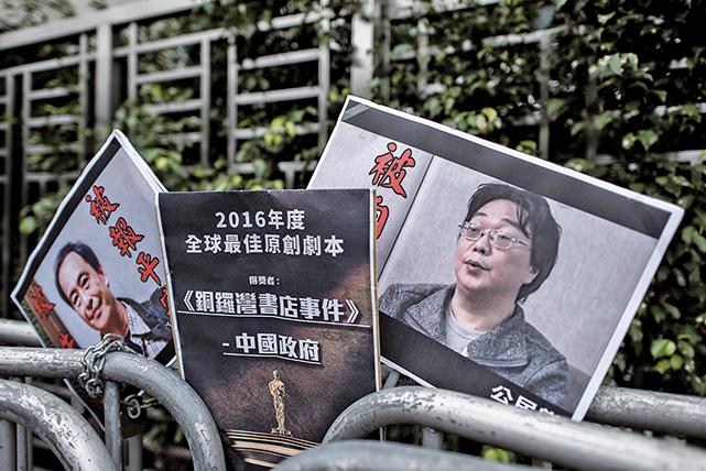 重判桂民海 政法系疑對習「高級黑」