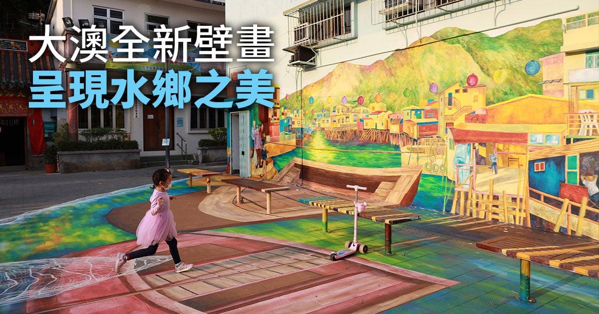 大澳藝術活化計劃「一壁一畫一故事」的作品,為大澳增添色彩。(陳仲明/大紀元)