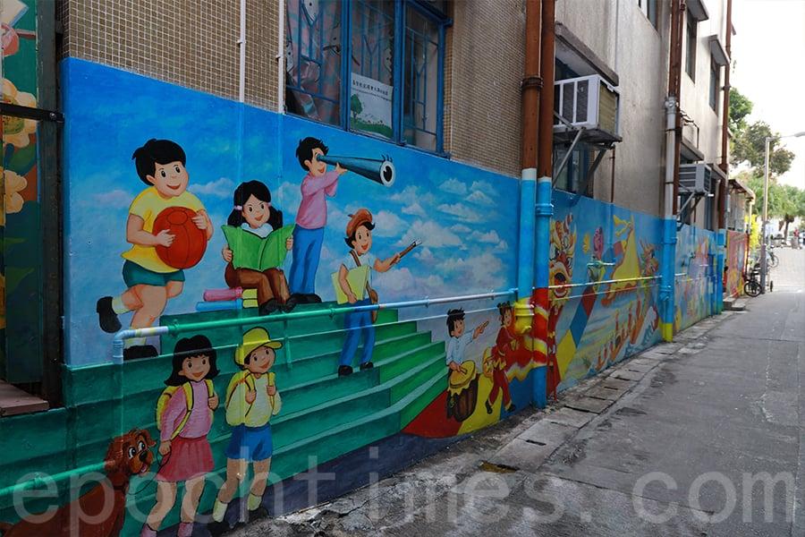位於基督教宣道會大澳幼稚園的壁畫作品。(陳仲明/大紀元)