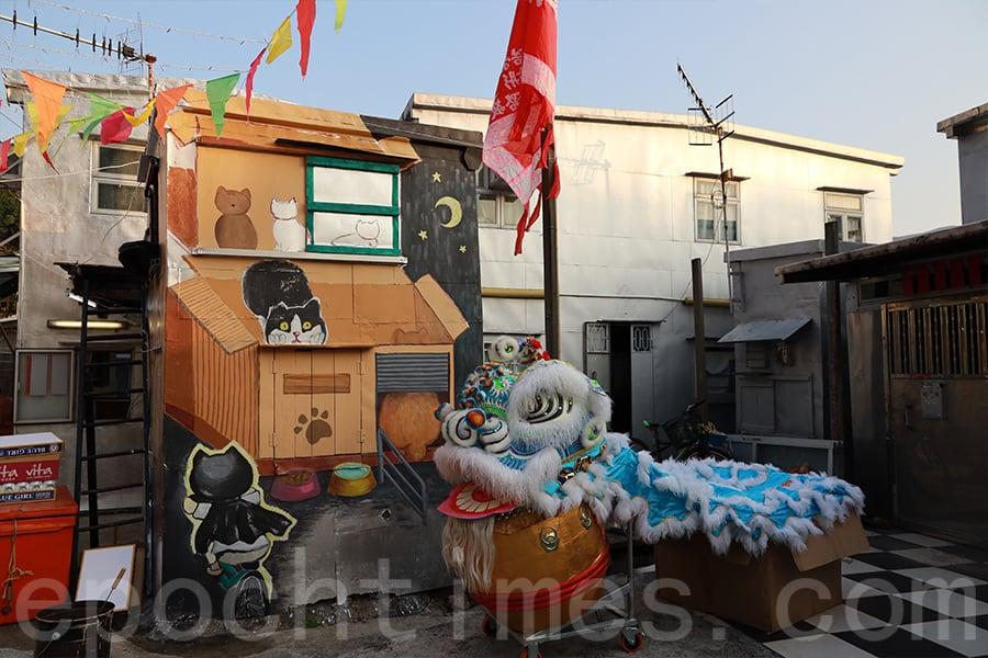 在石仔埗街棚屋的流浪貓壁畫。(陳仲明/大紀元)