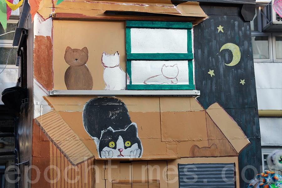 大澳的流浪貓隨處可見,更有「貓女俠」義工多年來照顧流浪貓。(陳仲明/大紀元)