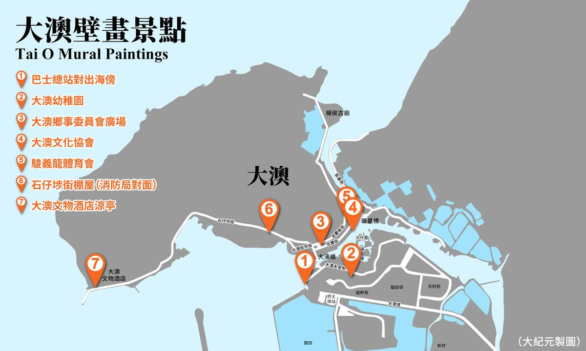 大澳藝術活化計劃「一壁一畫一故事」壁畫景點地圖。(大紀元製圖)