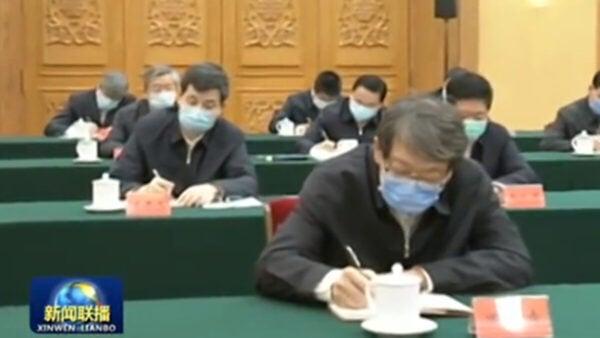 2020年2月23日,中共召開史上規模最大的影片會議,台下的與會者都戴口罩。(影片截圖)