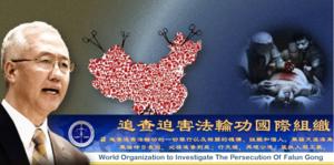 湖北武漢為中國器官移植發源地 染疫亡移植副主任深涉活摘器官