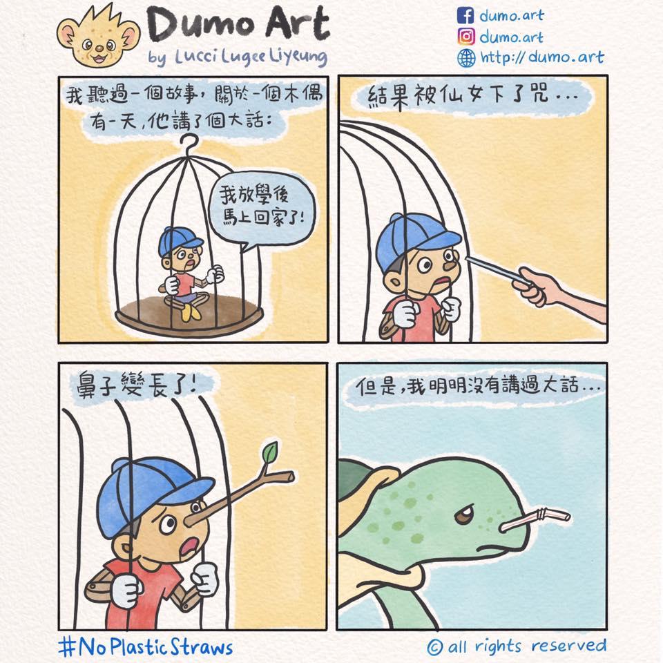 Lucci也關注環保議題,以漫畫方式探討嚴肅課題。(Dumo Facebook)