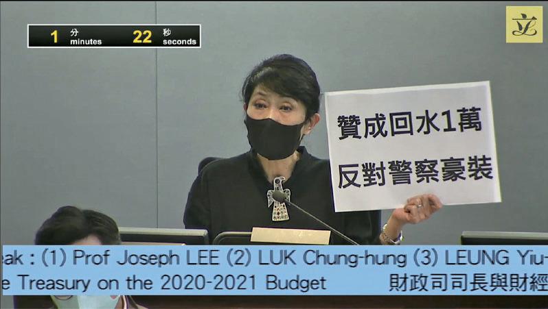 毛孟靜強調支持回水一萬元,但反對警隊「豪裝」,認為陳茂波低估香港人對警隊的憤怒。(影片擷圖)