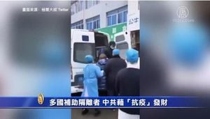 【禁聞】多國補助隔離者 中共藉「抗疫」發財