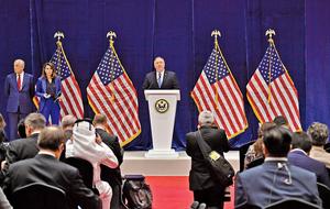 結束近19年戰爭 美國與塔利班簽和平協議