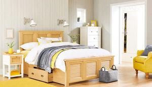 居家裝潢 設計出屬於你的極致主臥