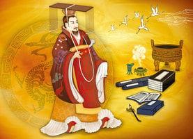 中華傳統王朝及傳統文化(二)