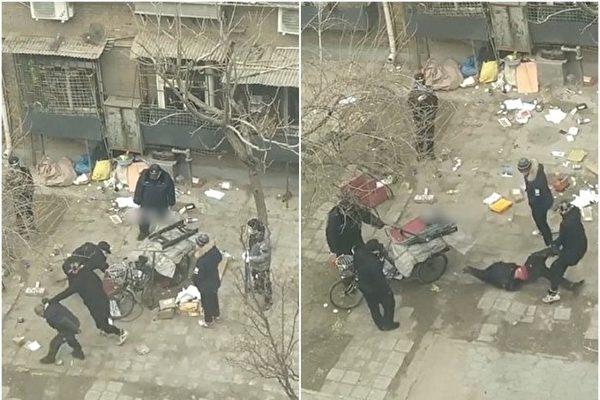 微博瘋傳的一段「天津拾荒老人被毆打」影片,天津紅橋區一名老翁到屋苑拾荒時,被物業保安毆打、多次摔倒在地,三輪車也被強行沒收。引起網民公憤。(影片截圖)