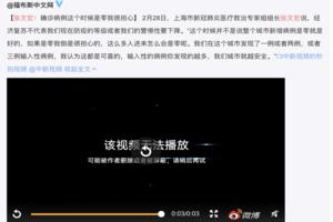 上海專家張文宏:新冠確診病例是零我很擔心