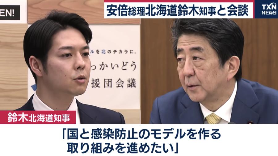 北海道向政府要口罩 安倍決定國家採購發放