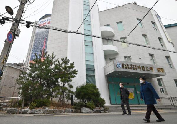 2020年3月1日,南韓新天地一個分支教堂因中共肺炎疫情暫時關閉。(JUNG YEON-JE/AFP via Getty Images)