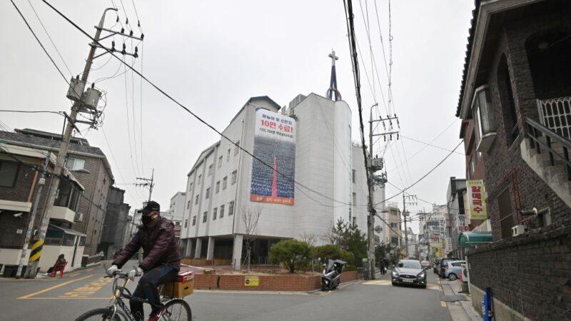 南韓累計4212例 檢方以殺人罪對新天地教主展開調查