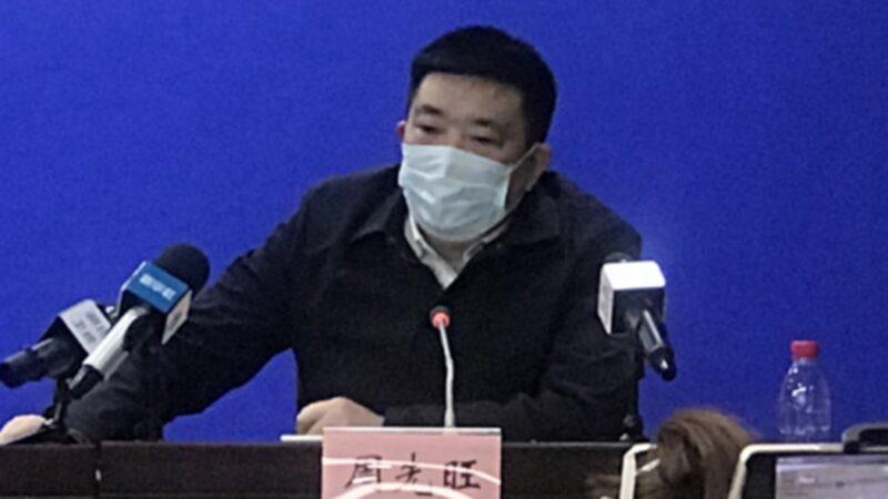 最先甩鍋給習近平的武漢市長周先旺,日前突然被中央指導組點名表揚。引發關注。(影片截圖)
