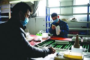 中國二月製造業PMI暴跌