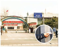 北京軍隊大院防疫層層設卡