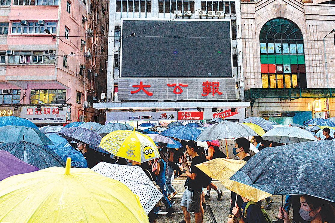 美國《香港人權與民主法案》直接點名制裁兩家親共媒體《大公報》和《文匯報》。圖為2019年8月18日,民陣發起遊行經過位於灣仔的《大公報》報社。(宋碧龍/大紀元)