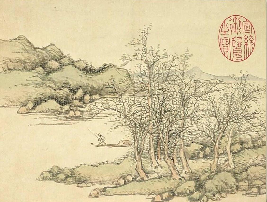 《擬古山水冊.無款漁舟泛江》,作者、年代不詳(公有領域)